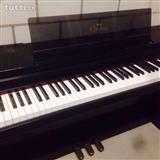 Piano Digjitale Yamaha