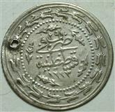 6 Kurush, ARGJEND, MAHMUD II