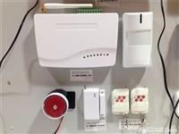 Sistem  alarmi PA KABLLA ME VALE ( Wi-Fi )  A po..