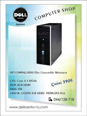 ecea220b219a4baaa34cde8de4ac8c50