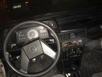 Opel kadet 1.7 dizel rks skadum pa denim