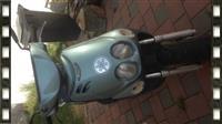 skuter mbi 100 cc