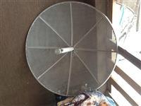 Wifi antena 5GHz 32 dBi