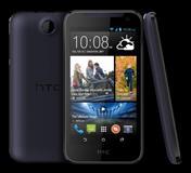 HTC URGJENT