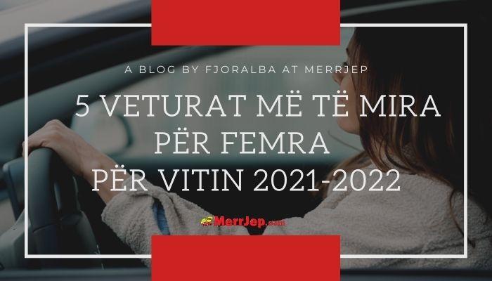 5 Veturat më të mira për femra për vitin 2021-2022