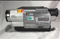 Sony Hi8 8mm CCD-TR818
